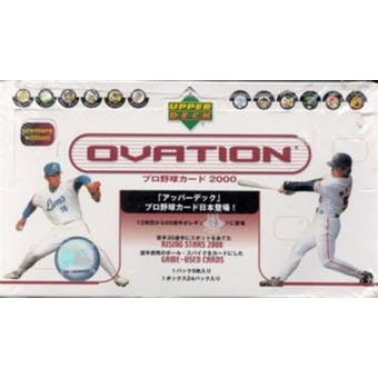 2000 Upper Deck Ovation Japanese Baseball Hobby Box