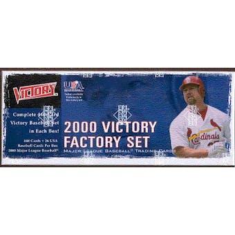 2000 Upper Deck Victory Baseball Factory Set (box)