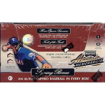 2001 Playoff Absolute Memorabilia Baseball Hobby Box