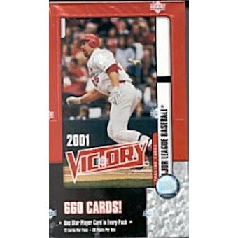 2001 Upper Deck Victory Baseball Hobby Box