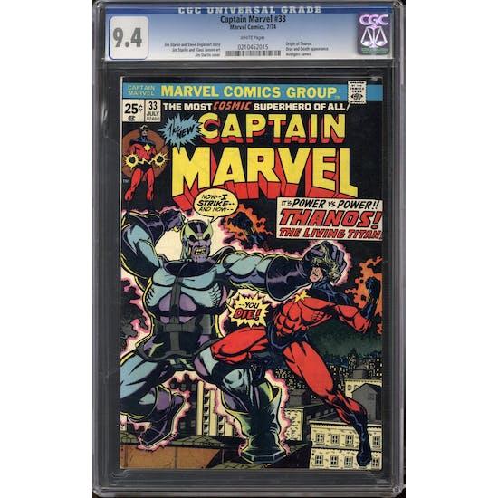 Captain Marvel #33 CGC 9.4 (W) *0210452015*