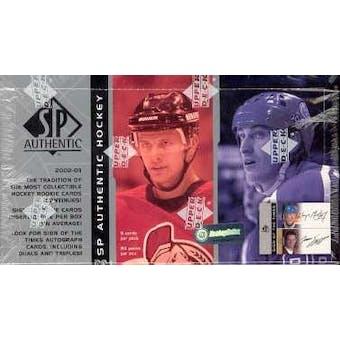 2002/03 Upper Deck SP Authentic Hockey Hobby Box