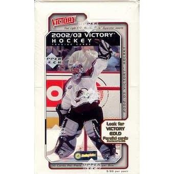 2002/03 Upper Deck Victory Hockey Box