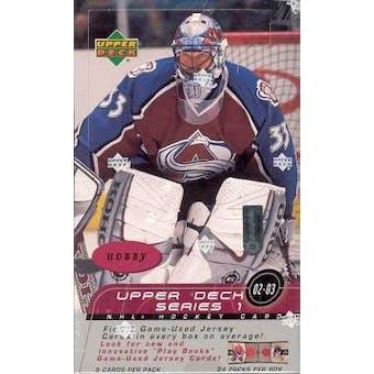 2002/03 Upper Deck Series 1 Hockey Hobby Box
