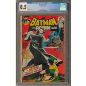 Batman #237 CGC 8.5 (OW-W) *0359546005*