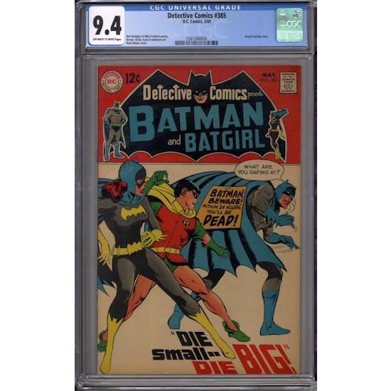 Detective Comics #385 CGC 9.4 (OW-W) *0361068004*
