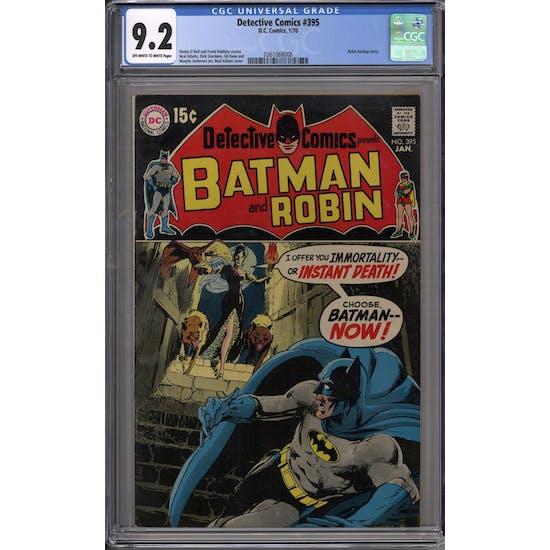 Detective Comics #395 CGC 9.2 (OW-W) *0361068008*