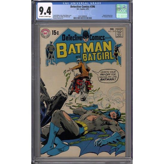 Detective Comics #396 CGC 9.4 (OW-W) *0361068009*