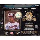 2003 Donruss Diamond Kings Baseball Hobby Box
