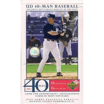 2003 Upper Deck 40 Man Baseball Hobby Box