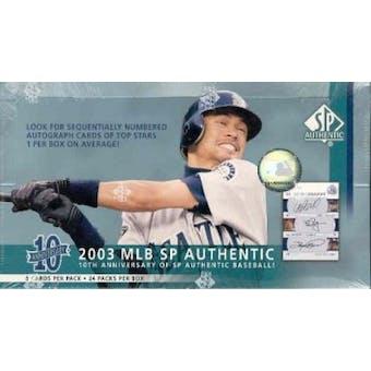 2003 Upper Deck SP Authentic Baseball Hobby Box