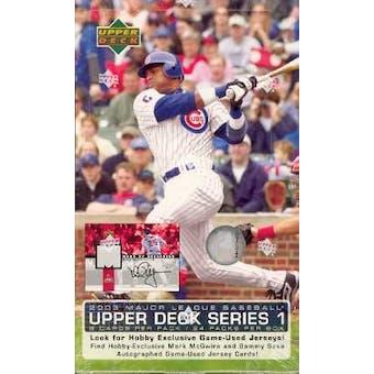 2003 Upper Deck Series 1 Baseball Hobby Box