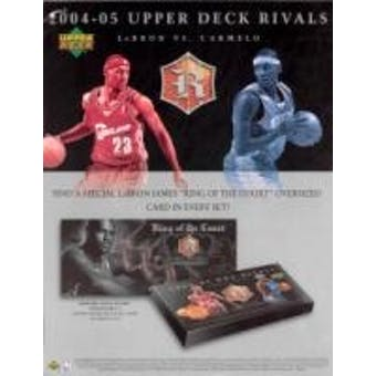 2004/05 Upper Deck Rivals Lebron James vs. Carmelo Anthony Basketball Set (Box)