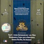 2005 Donruss Diamond Kings Baseball Hobby Box