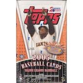 2005 Topps Series 2 Baseball Hobby Box