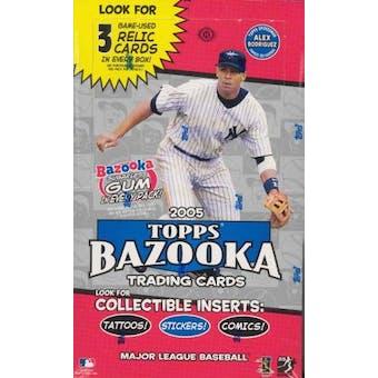 2005 Topps Bazooka Baseball Hobby Box