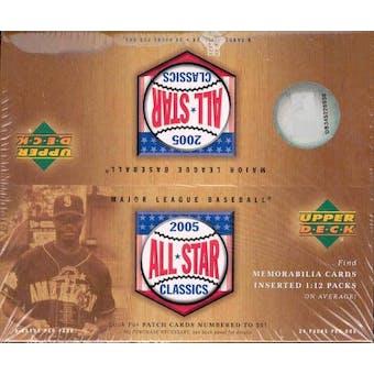 2005 Upper Deck All-Star Classics Baseball Box