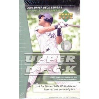 2005 Upper Deck Series 1 Baseball Hobby Box