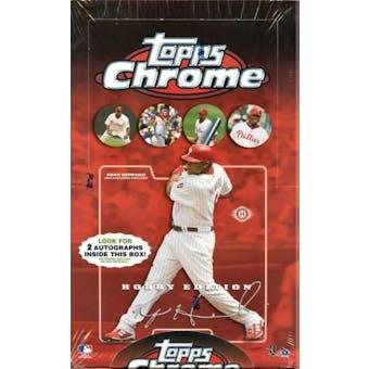 2008 Topps Chrome Baseball Hobby Box