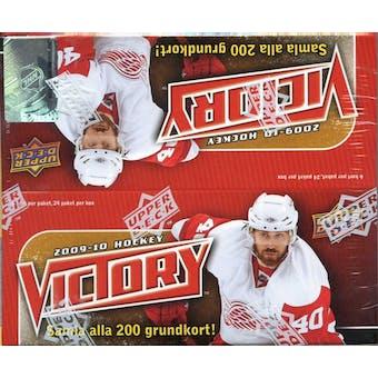 2009/10 Upper Deck Victory Hockey 24-Pack Box (Swedish)