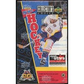 1996/97 Upper Deck Collector's Choice Hockey Hobby Box (Reed Buy)