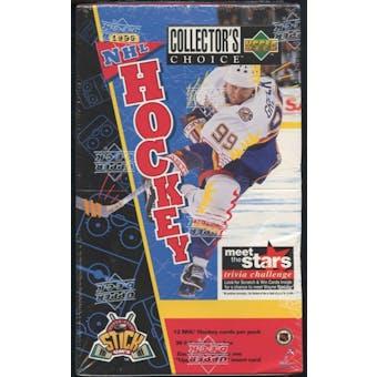 1996/97 Upper Deck Collector's Choice Hockey Hobby Box