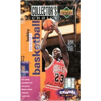 1995/96 Upper Deck Collector's Choice Series 1 Basketball Hobby Box