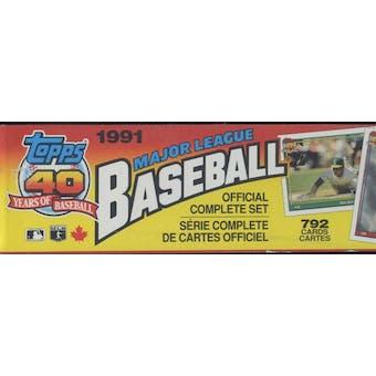 1991 Topps Canadian Baseball Factory Set (Christmas Set)