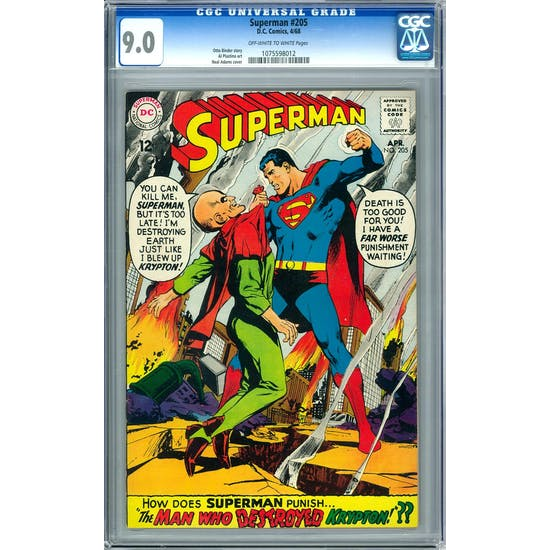 Superman #205 CGC 9.0 (OW-W) *1075598012*