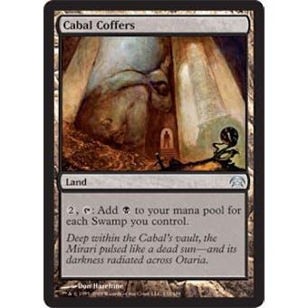 Magic the Gathering Planechase Single Cabal Coffers - NEAR MINT (NM)