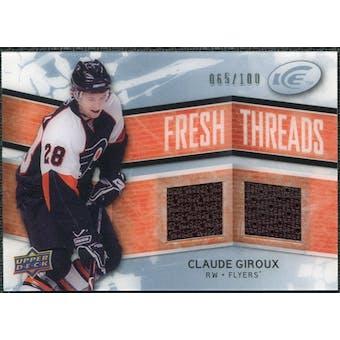 2008/09 Upper Deck Ice Fresh Threads Parallel #FTGI Claude Giroux /100