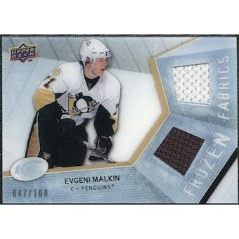 2008/09 Upper Deck Ice Frozen Fabrics Parallel #FFEM Evgeni Malkin /100
