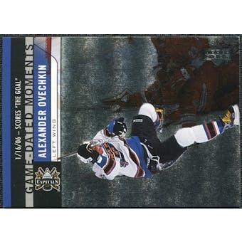 2006/07 Upper Deck Game Dated Moments #GD2 Alexander Ovechkin
