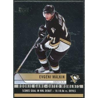 2006/07 Upper Deck Rookie Game Dated Moments #RGD21 Evgeni Malkin