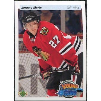 2010/11 Upper Deck 20th Anniversary Variation #461 Jeremy Morin YG