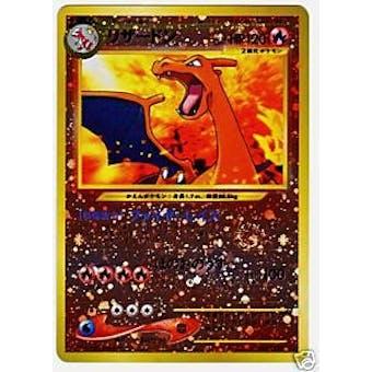 Pokemon Japanese Promo Single Charizard No. 006