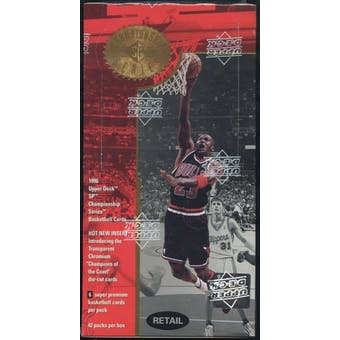 1995/96 Upper Deck SP Championship Series Basketball Retail Box