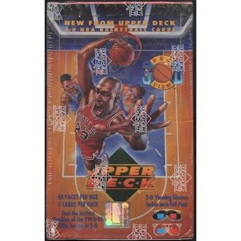 1993/94 Upper Deck 3D Pro View Basketball Hobby Box