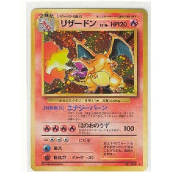 Pokemon Base Set 1 Japanese Single Charizard No 006