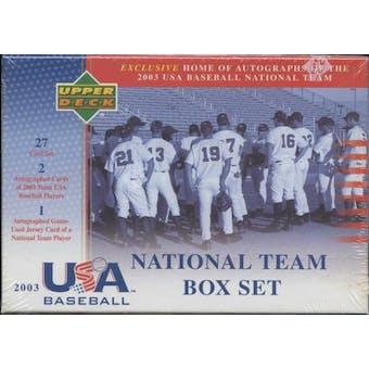 2003 Upper Deck Team USA Baseball Factory Set (Box)