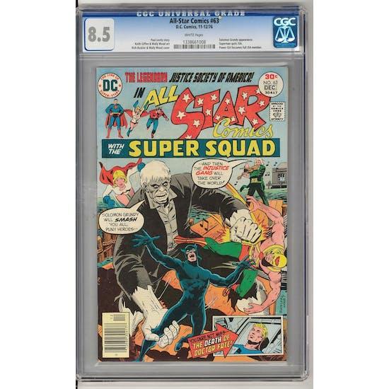 All-Star Comics #63 CGC 8.5 (W) *1338661008*