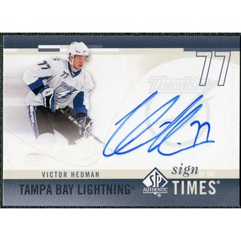 2010/11 Upper Deck SP Authentic Sign of the Times #SOTVH Victor Hedman Autograph