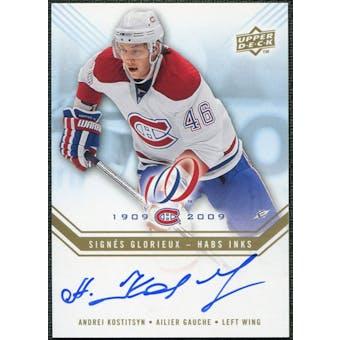 2008/09 Upper Deck Montreal Canadiens Centennial Habs INKS #HABSKO Andrei Kostitsyn Autograph