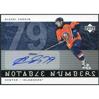 2005/06 Upper Deck Notable Numbers #NAY Alexei Yashin Autograph /79