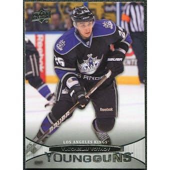 2011/12 Upper Deck #471 Viatcheslav Voynov YG RC Young Guns Rookie Card