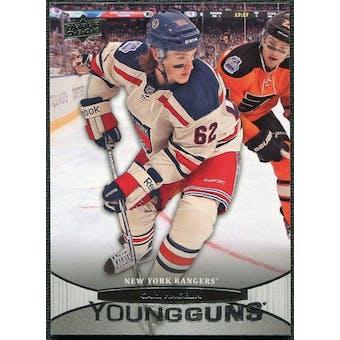 2011/12 Upper Deck #484 Carl Hagelin YG RC Young Guns Rookie Card