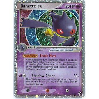 Pokemon EX Legend Maker Single Banette ex 85/92 - SLIGHT PLAY (SP)