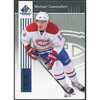 2011/12 Upper Deck SP Game Used Silver Spectrum #51 Michael Cammalleri /10