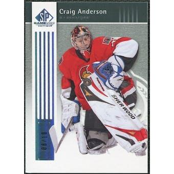 2011/12 Upper Deck SP Game Used Silver Spectrum #66 Craig Anderson /10