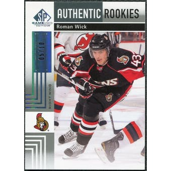 2011/12 Upper Deck SP Game Used Silver Spectrum #139 Roman Wick RC /10